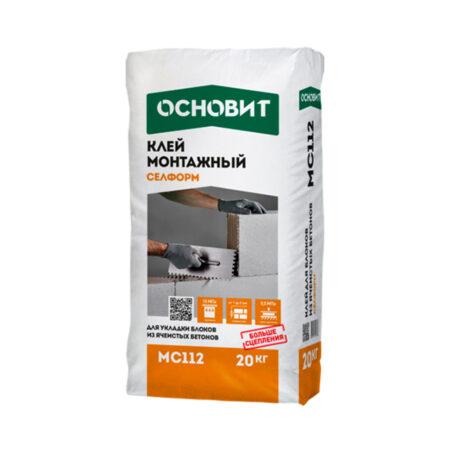 Клей для газобетона Основит Селформ MC112, 20 кг