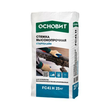 Ровнитель (стяжка пола) первичный Основит Стартолайн FC41H, 25 кг