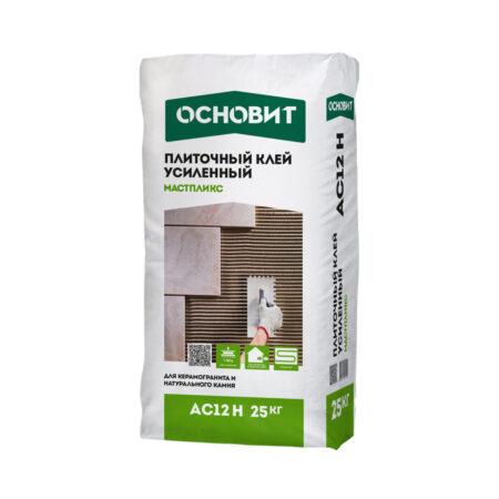 Клей для плитки, керамогранита и камня Основит Мастпликс AC12H серый, 25 кг