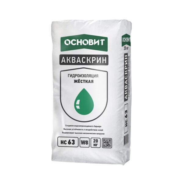 Гидроизоляция Основит Акваскрин НС63, 20 кг
