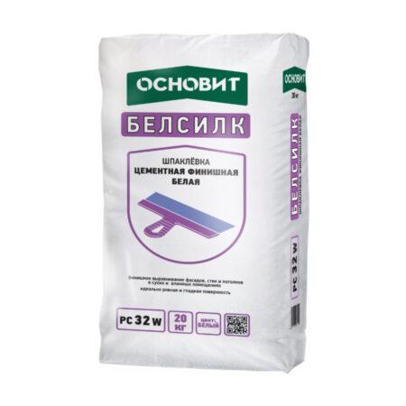 Шпаклевка цементная финишная Основит Белсилк РС32W (20 кг)