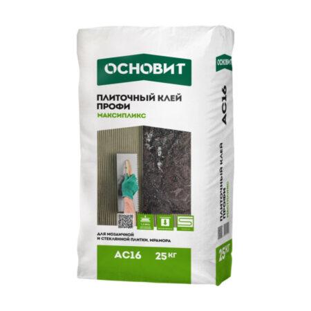 Клей Основит Максипликс АС16 (25 кг) Н