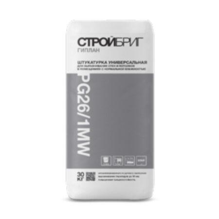 Штукатурка гипсовая Стройбриг Гиплан PG26M W (25 кг)