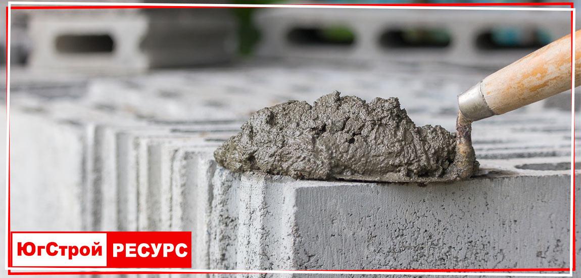 Строительные цементные смеси