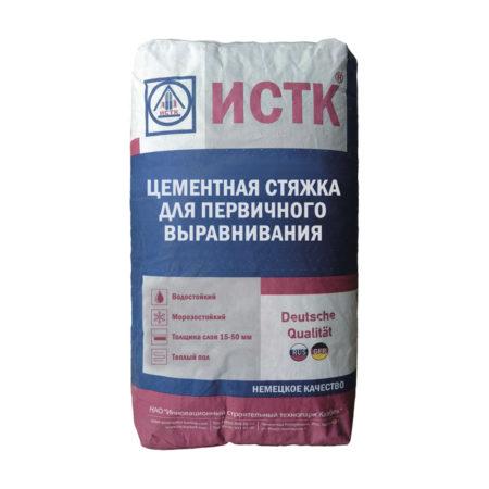 Цементная стяжка для первичного выравнивания ИСТК