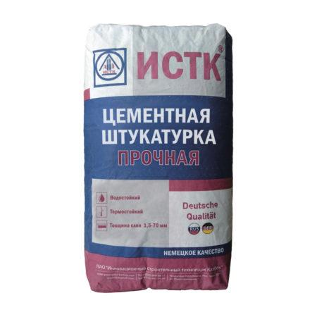 Цементная штукатурка прочная ИСТК