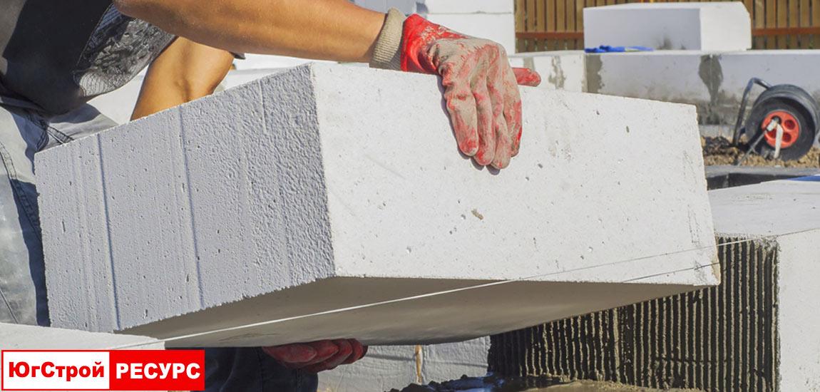 Купить газобетонные блоки ГРАС в Анапе