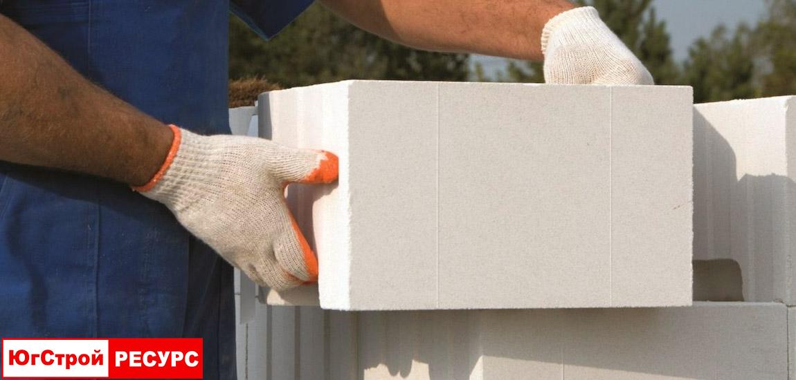 Купить газобетонные блоки ГРАС в Феодосии