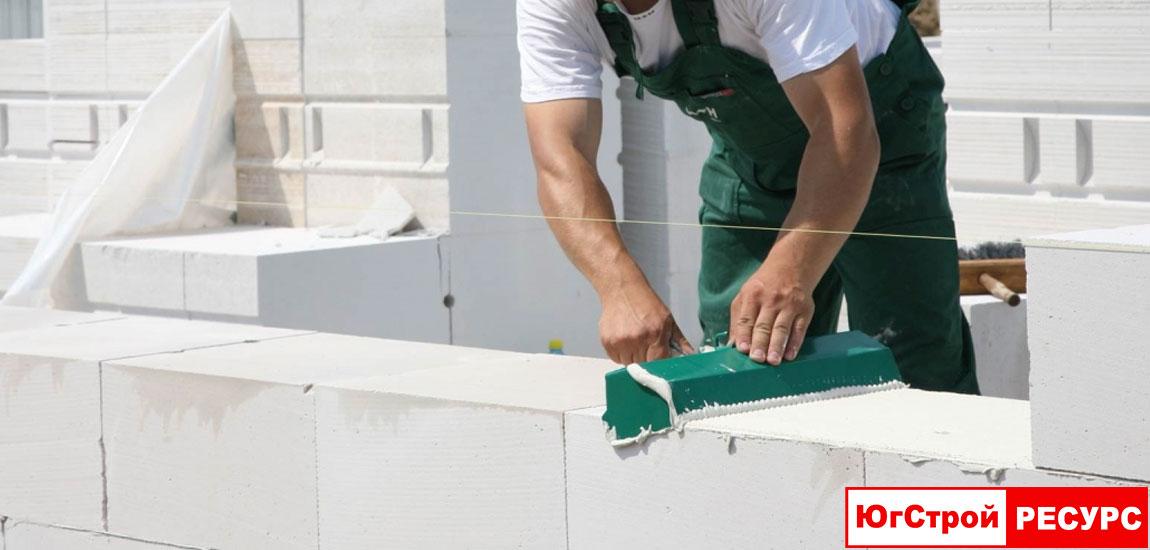 Купить газобетонные блоки ГРАС в Симферополе